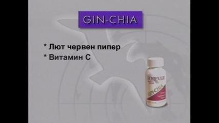 Женшен и златна чиа - Силен антиоксидант, антидепресант, източник на протеини. Увеличава енергията!