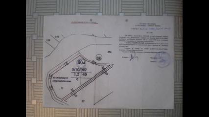 Парцел на 3км.от кк Албена и Кранево-15000кв.м.