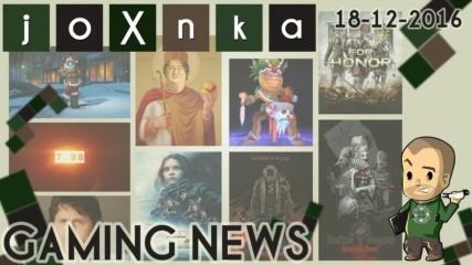 Gaming News [18.12.2016] - joXnka преглед на печата