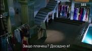 Бг субс! The Master's Sun / Господар на слънцето (2013) Епизод 4 Част 2/3