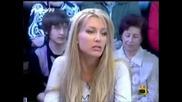 Господари на ефира - Милен Цветков гони мис България 2009 от студиото! И с право!