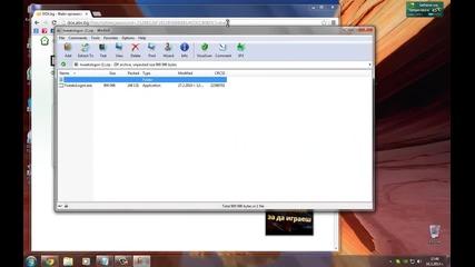 Как да сменим Logon Screena нa Win7 !!