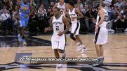 Баскетбол: Индиана Пейсърс – Сан Антонио Спърс на 29 октомври по DIEMA SPORT 2