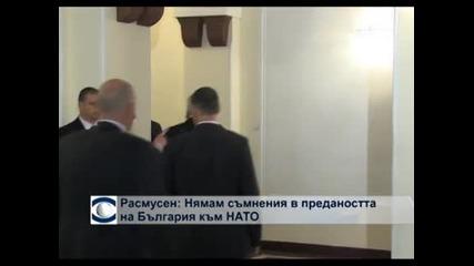 Расмусен: Нямам съмнения в предаността на България към НАТО
