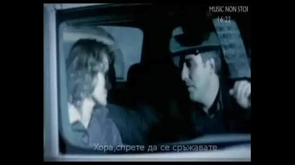 Morandi - Angels (bg Sub)