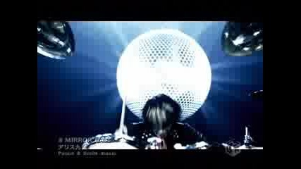 Alice Nine. - Mirror Ball