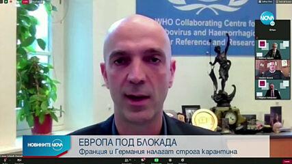 Новините на NOVA (29.10.2020 - обедна емисия)