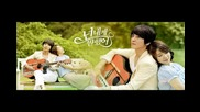 Бг. превод Park shin hye - the day we fell in love (heartstrings ost)