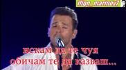 Никос Вертис - Искам Да Ме Почувстваш (официално Видео) (превод)