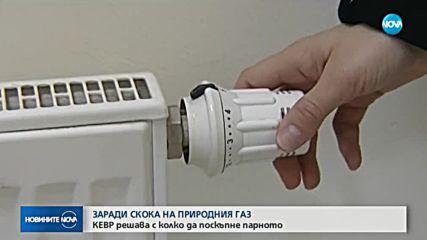 Обсъждат новите цени на тока и парното