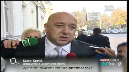 Красен Кралев: Общините трябва да отговарят за масовия спорт -