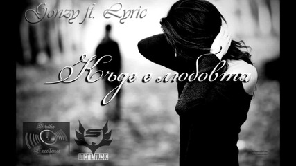 Gonzy feat. Lyric - Kъде е любовта [ Iment. ]
