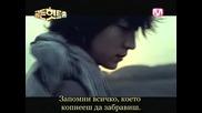 * Бг Превод * Lee Jun Ki - Soliloquize