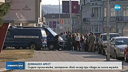 Съдът пусна мъжа, обвинен за убийството в Лисец