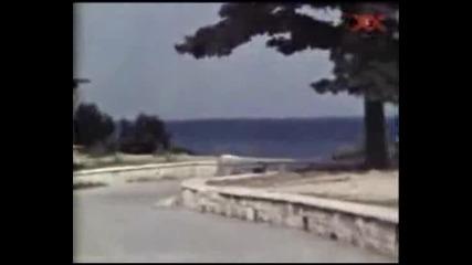 Носталгия: България 1967