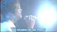 [бг превод] Yamapi - Love Song
