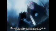 Bleach - 9 Bg Subs [high]
