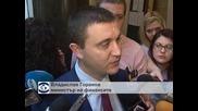 Горанов обяви, че няма да отстъпи в предложението си за 16 млрд. лв. нов дълг