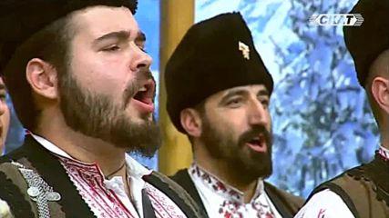 Мъжка певческа група към Гайдарски състав