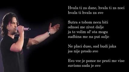 Aca Lukas - Sudbina me na put salje - (Audio - Live 1999)