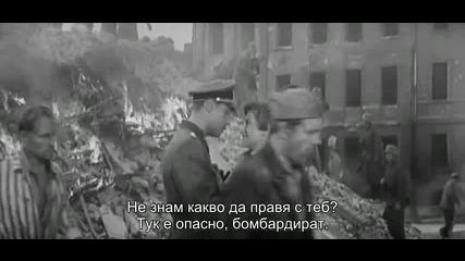Щит и Меч - еп.3 С С С Р (1968) bg sub