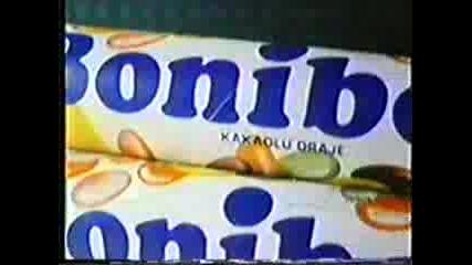 Реклама на Bonibon