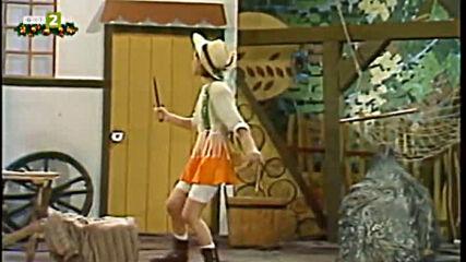 Страшни смешки, смешни страшки за герои с опашки - А сега ще следва случка с Лили дядовата внучка