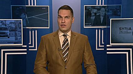 Емисия новини – 08.00ч. 11.12.2019