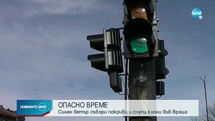 Силен вятър нанесе щети във Враца
