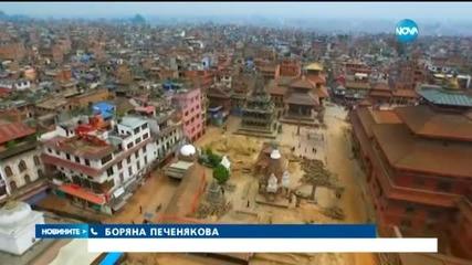 Българка в Непал: Беше много страшно