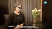 Гръцкият евродепутат Костадинка Кунева – от чистачка в метро до европарламента