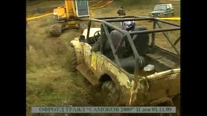 Самоков 4x4 01.11.2009 състезател No 29
