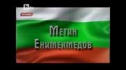Метин Енимехмедов това е талант :)