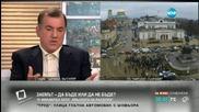 Софиянски: Задължително е да влезем в дълг