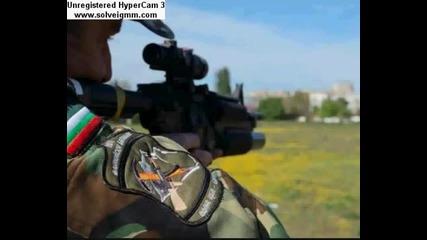 Има ли тайни оръжия в България
