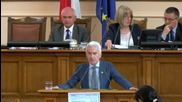 Депутатите запазиха договорите за концесии на злато