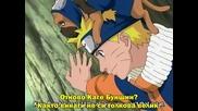 Naruto 144 Bg Subs Високо Качество