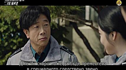 He is psychometric E11 [ част 2/2 ]