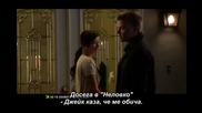 Неловко - Awkward Season 02 Episode 07 - Another One Bites the Dust [bgsub]