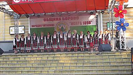 Фолклорен фестивал '' От Дунав до Балкана '' (Сезон XII - 2019 г.) 150