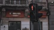 Reea feat. Maxim - Vivre ( Official Video)