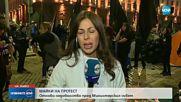 """Майките на деца с увреждания блокираха бул. """"Дондуков"""" в столицата"""