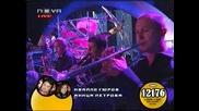 Ивайло и Яница с песента Целувката на Ана-Пей с мен 02.06.08 *HQ*