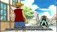 [ Bg Sub ] One Piece 7