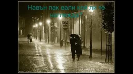Sotis Volanis - Meno Monos.. S mn qk prevod ;)