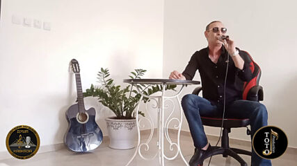 Игорь Ашуров - Любимая ты нежная