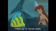 Малката Русалка 2 Завръщане В Морето 3от3