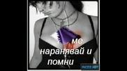 Гръцка Песен Stamatis Gonidis Exo Petaksei prevod