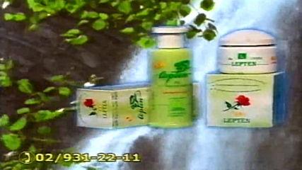 Рекламен блок на Нова телевизия 02.03.2003