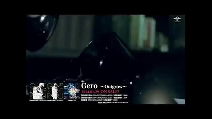 Gero - Outgrow